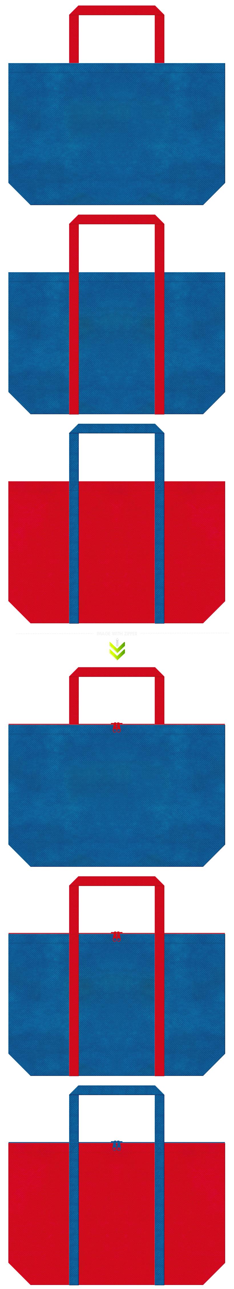 青色と紅色の不織布エコバッグのデザイン