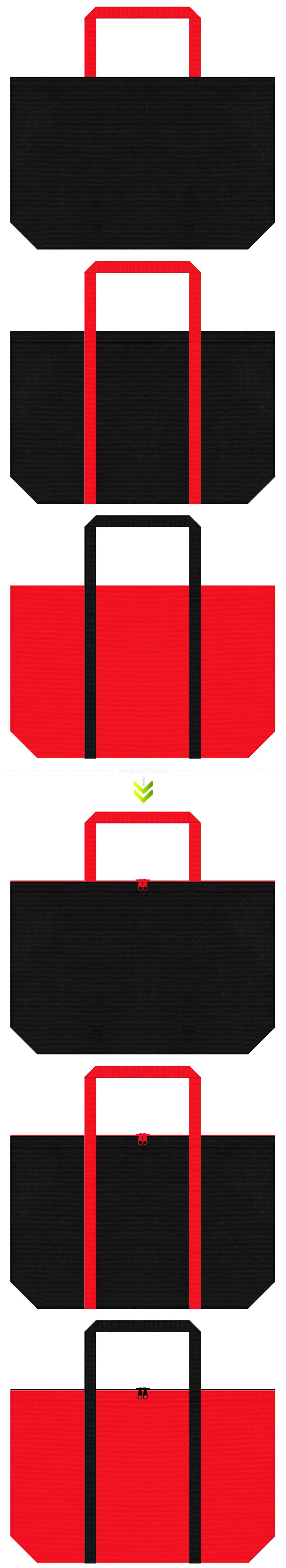 夏祭り・花火大会・法被・提灯・バーナー・コンロ・キャンプ用品・火の玉・炎・アリーナ・対戦型格闘ゲーム・レスキュー・消防団・ユニフォーム・運動靴・アウトドア・スポーツバッグにお奨めの不織布バッグデザイン:黒色と赤色のコーデ