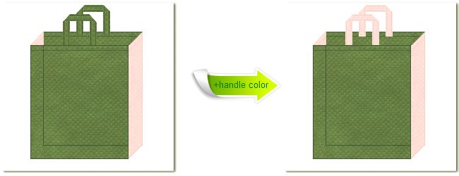 不織布No.34グラスグリーンと不織布No.26ライトピンクの組み合わせのトートバッグ