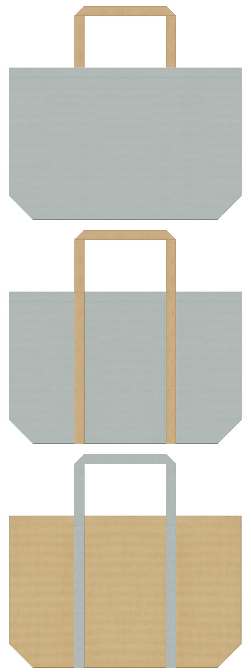 グレー色とカーキ色の不織布エコバッグのデザイン。