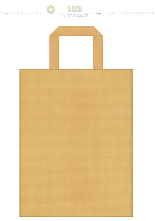薄黄土単色の不織布バッグ-フリーイラスト