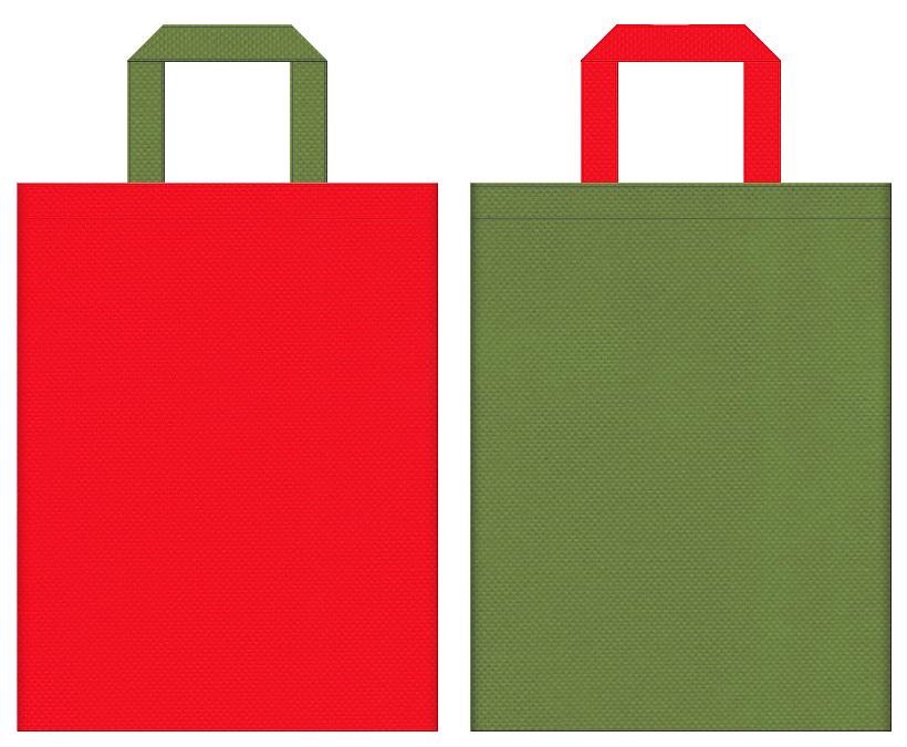 不織布バッグの印刷ロゴ背景レイヤー用デザイン:赤色と草色のコーディネート:和風イベントにお奨めの配色です。