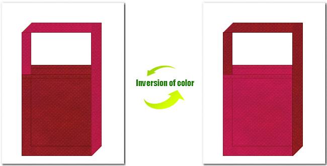 エンジ色と濃ピンク色の不織布ショルダーバッグ