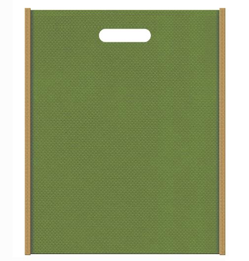 不織布小判抜き袋 2334のメインカラーとサブカラーの色反転