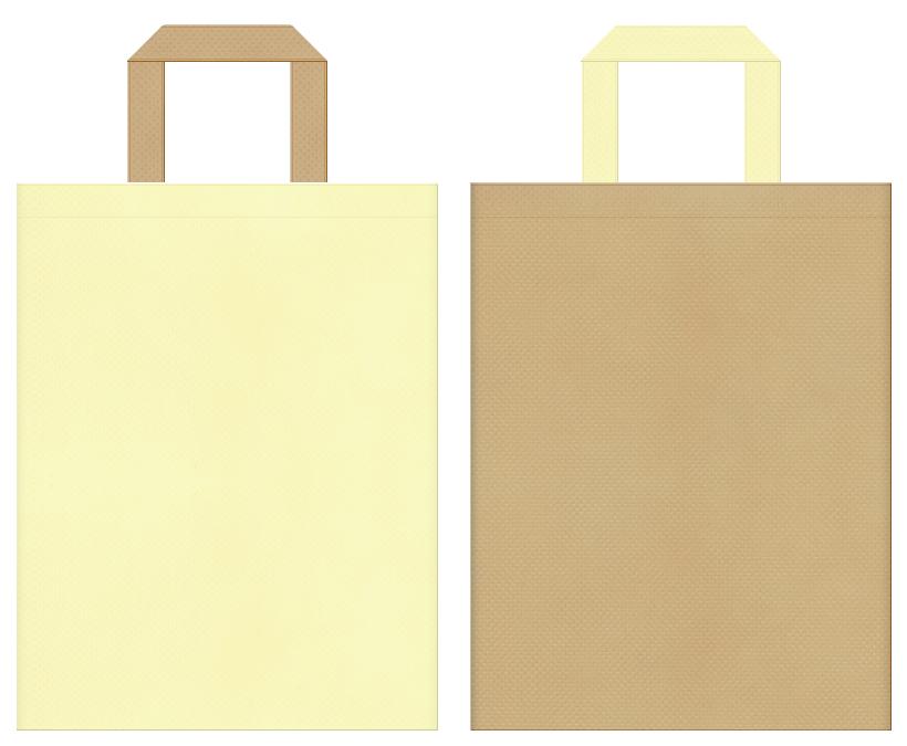 不織布バッグの印刷ロゴ背景レイヤー用デザイン:薄黄色とカーキ色のコーディネート:ガーリーファッションの販促イベントにお奨めの配色です。