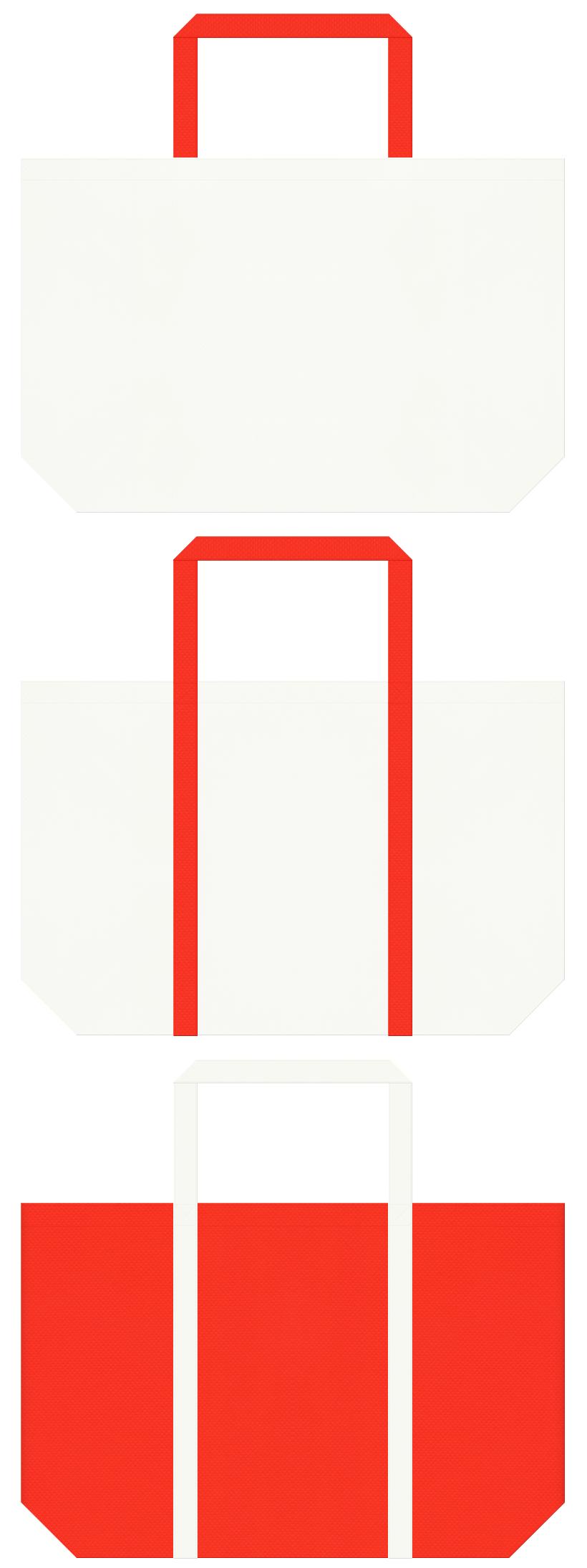 サプリメント・ビタミン・レシピ・クッキング・料理教室・キッチン・ランチバッグ・保冷バッグにお奨めの不織布バッグデザイン:オフホワイト色とオレンジ色のコーデ