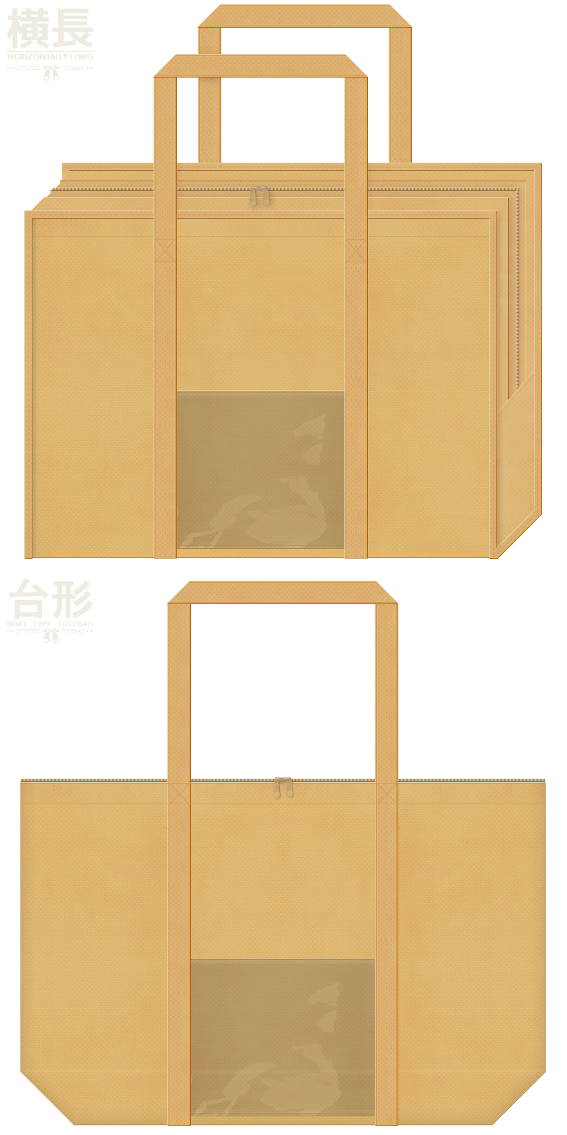 薄黄土色の不織布バッグデザイン:透明ポケット付きの不織布ランドリーバッグ