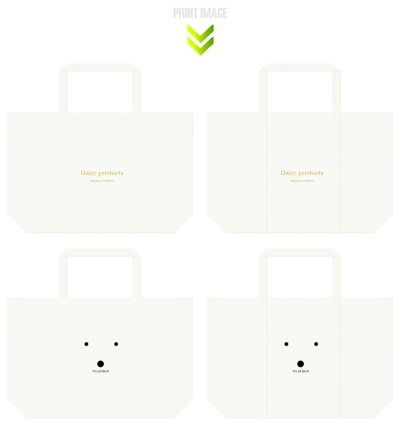 不織布バッグのデザイン:乳製品(金色印刷)・しろくま(黒色印刷)