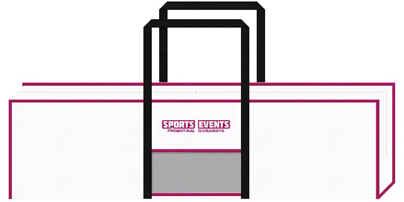 白色ベースにピンク色と黒色のラインの入った大きめ不織布バッグのカラーシミュレーション:スポーツイベントのノベルティにお奨めです。