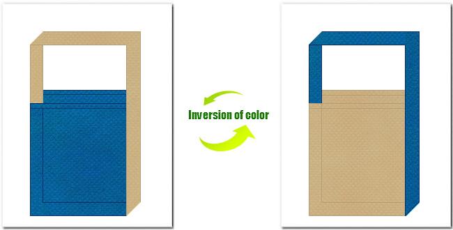 青色とカーキ色の不織布ショルダーバッグのデザイン