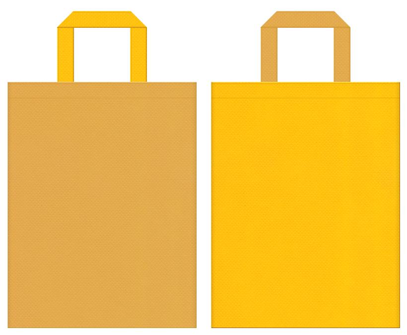 麦・ビール・食用油・バター・マロンケーキ・スイーツ・はちみつ・栗・和菓子のショッピングバッグ・お宝・探検・黄金・ピラミッド・ラクダ・砂漠・砂丘・キッズイベントにお奨めの不織布バッグデザイン:黄土色と黄色のコーディネート