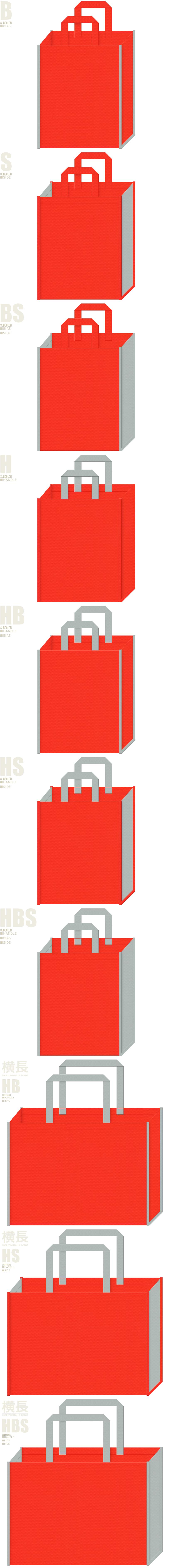 オレンジ色とグレー色-不織布バッグの二色配色デザイン例-アウトドア、スポーティーな不織布バッグにお奨めです。
