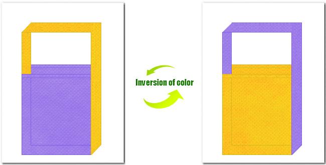 薄紫色と黄色の不織布ショルダーバッグのデザイン