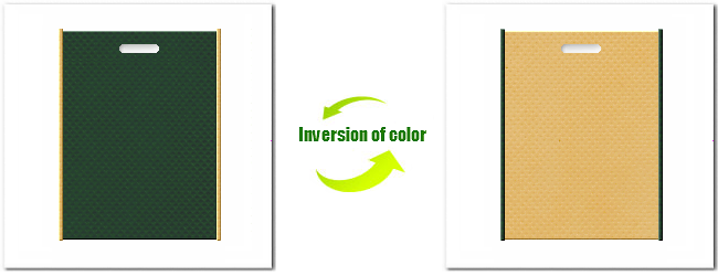 不織布小判抜き袋:No.27ダークグリーンとNo.8ライトサンディーブラウンの組み合わせ