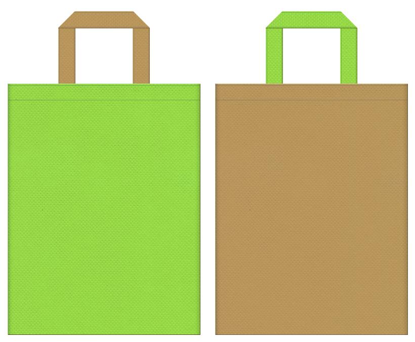 不織布バッグの印刷ロゴ背景レイヤー用デザイン:黄緑色と金黄土色のコーディネート