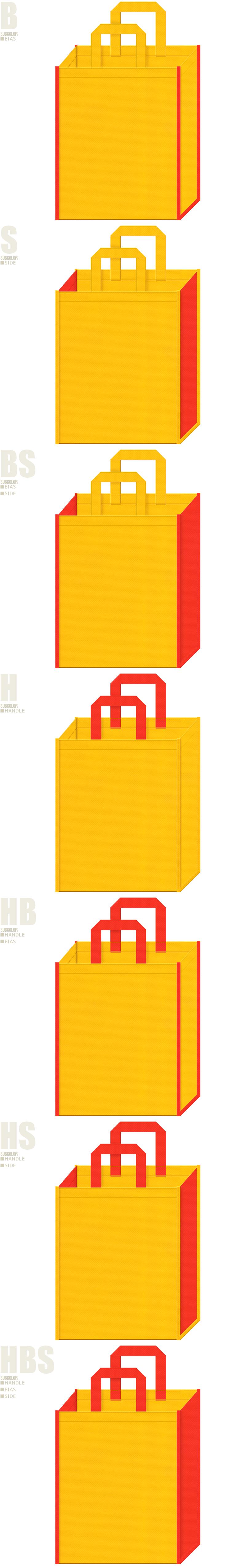キッチン用品、サプリメントの展示会用バッグにお奨めの黄色とオレンジ色、7パターンの不織布トートバッグ配色デザイン例。