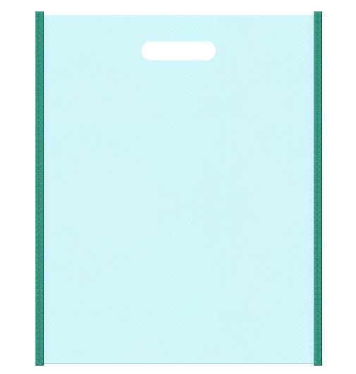 クールなイメージの不織布バッグにお奨めの配色です。メインカラー水色とサブカラー青緑色。
