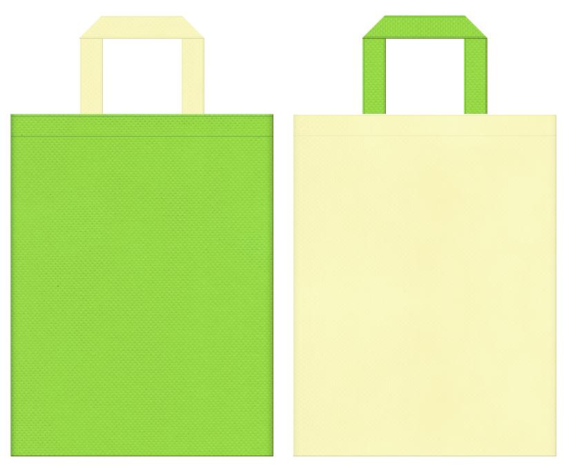絵本・おとぎ話・小鳥・インコ・ナチュラル・草原・春のイベント・エコイベントにお奨めの不織布バッグデザイン:黄緑色と薄黄色のコーディネート