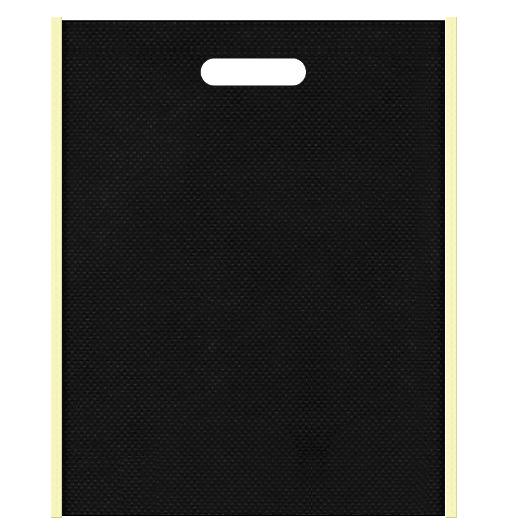 不織布小判抜き袋 1309のメインカラーとサブカラーの色反転