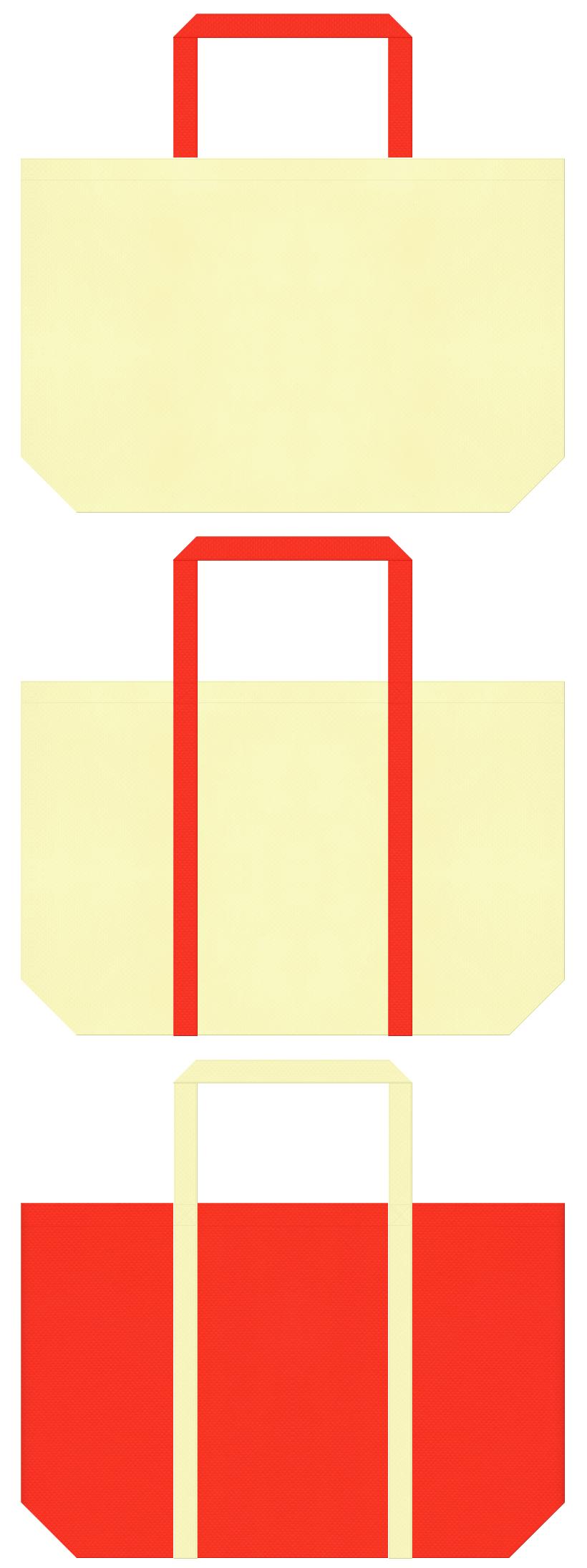 薄黄色とオレンジ色の不織布マイバッグデザイン。ランチバッグ・保冷バッグにお奨めです。