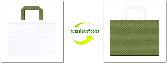 不織布No.15ホワイトと不織布No.34グラスグリーンの組み合わせ