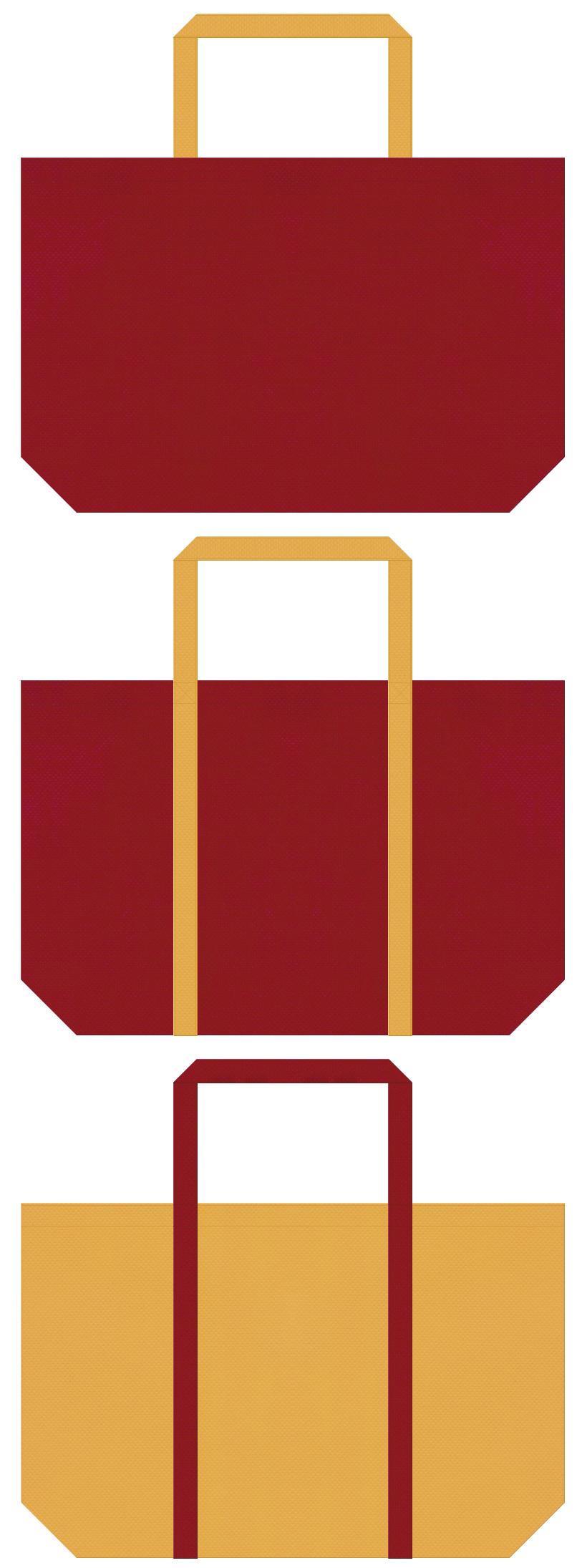 和風装飾・演出・和風ディスプレイ・舞台・演芸場・寄席・満員御礼・和風催事・海老・煎餅・和菓子の福袋にお奨め:エンジ色と黄土色の不織布ショッピングバッグのデザイン