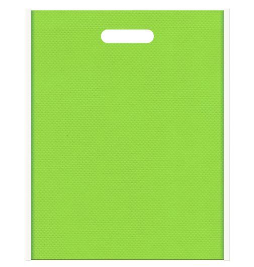 キャベツ風の不織布バッグ小判抜きデザイン:メインカラー黄緑色、サブカラーオフホワイト色。健康セミナーにお奨め