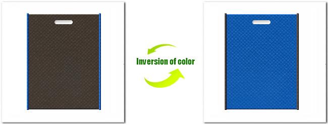 不織布小判抜き袋:No.40ダークコーヒーブラウンとNo.22スカイブルーの組み合わせ