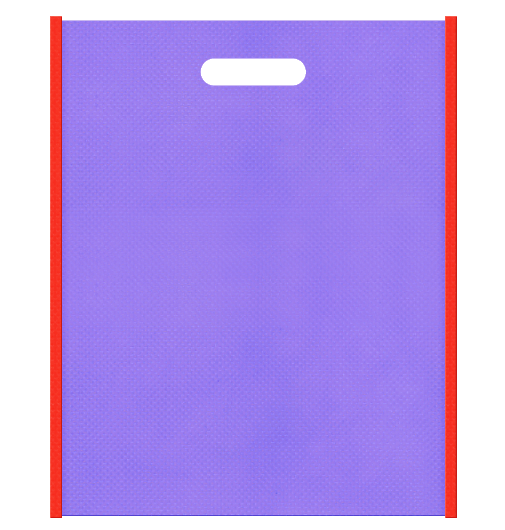 不織布小判抜き袋 メインカラーオレンジ色とサブカラー薄紫色の色反転