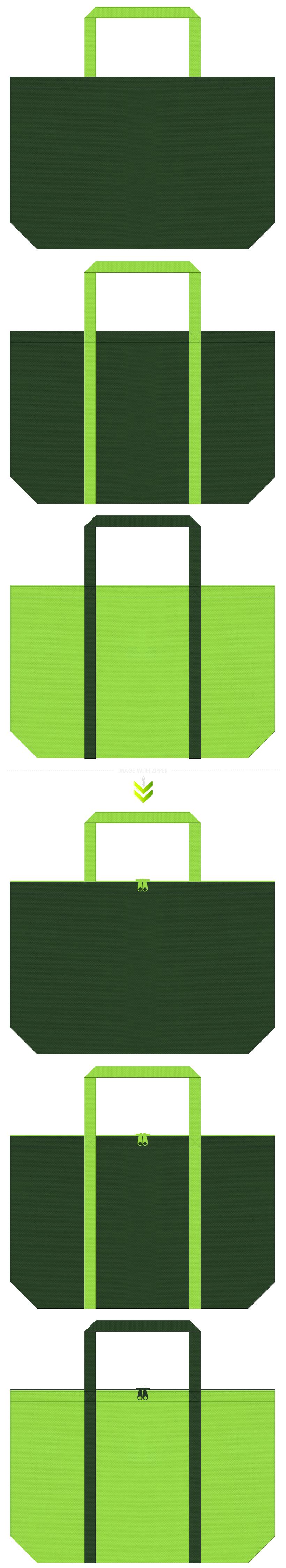 ワインボトル・ブロッコリー・ほうれん草・ゴーヤ・ピーマン・かっぱ・カエル・芝生・ゴルフ場・テーマパーク・新緑イベント・CO2削減・緑化推進・屋上緑化・壁面緑化・環境セミナー・エコイベント・緑茶・青汁・お茶の販促イベント・園芸・登山・アウトドア・キャンプ・森林浴・芳香剤・入浴剤・ボタニカルなエコバッグにお奨めの不織布バッグデザイン:濃緑色・深緑色と黄緑色のコーデ