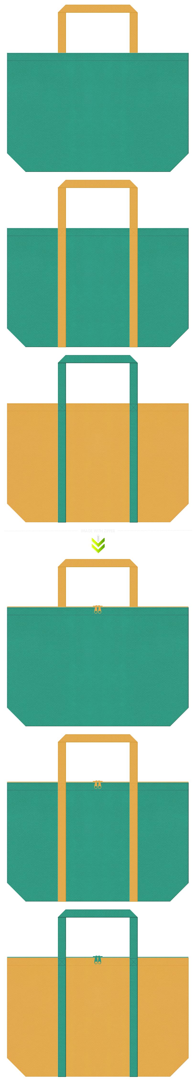 青緑色と黄土色の不織布エコバッグのデザイン。