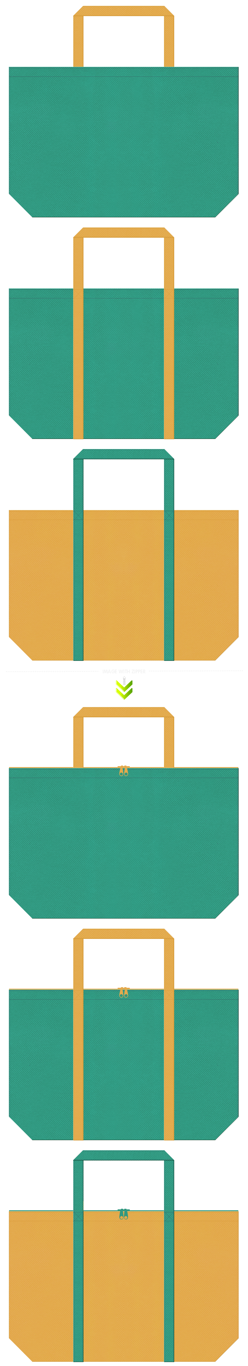 農業・種苗・肥料・野菜・産直市場・酪農・牧場イベント・絵本・おとぎ話・テーマパーク・キッズイベント・工作教室・DIYのショッピングバッグにお奨めの不織布バッグデザイン:青緑色と黄土色のコーデ