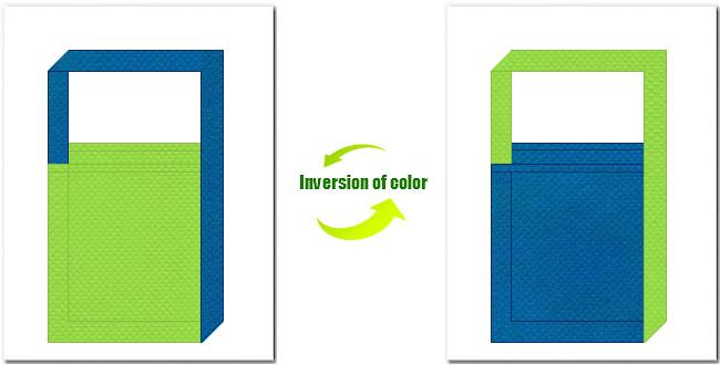 黄緑色と青色の不織布ショルダーバッグのデザイン:スポーツイベントにお奨めの配色です。