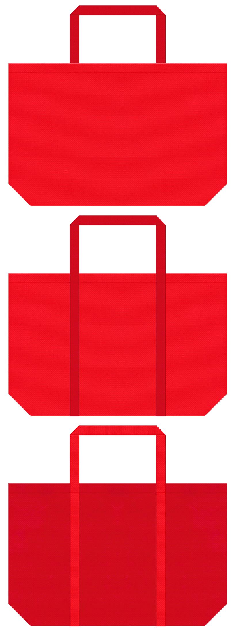 鎧兜・端午の節句・赤備え・お城イベント・紅葉・観光・暖炉・ストーブ・クリスマスセール・お正月・福袋にお奨めの不織布ショッピングバッグのデザイン:赤色と紅色のコーデ