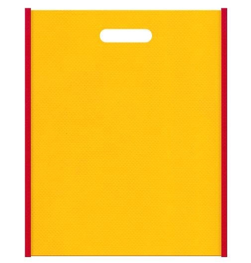 セミナー資料配布用のバッグにお奨めの不織布小判抜き袋デザイン:メインカラー黄色、サブカラー紅色
