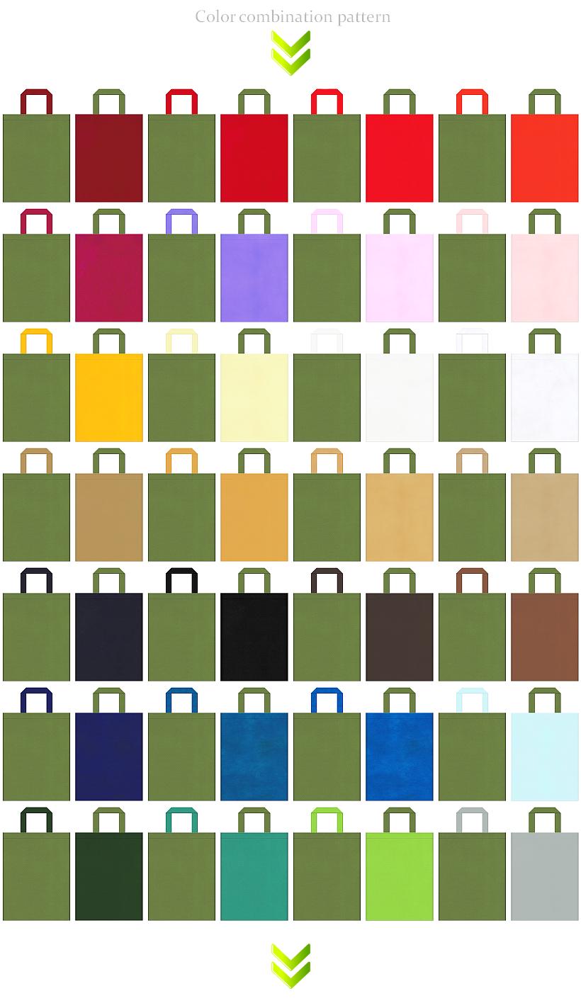 草色の不織布バッグデザイン56例:和風催事・園芸用品・和菓子・お茶の販促イベントにお奨め