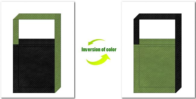 黒色と草色の不織布ショルダーバッグのデザイン