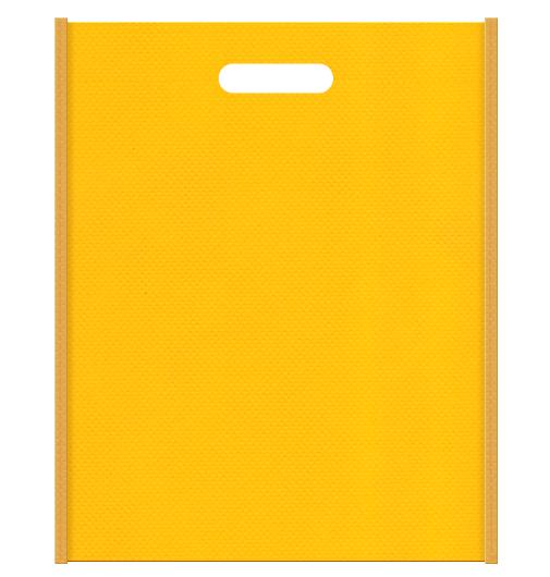 不織布小判抜き袋 3604のメインカラーとサブカラーの色反転