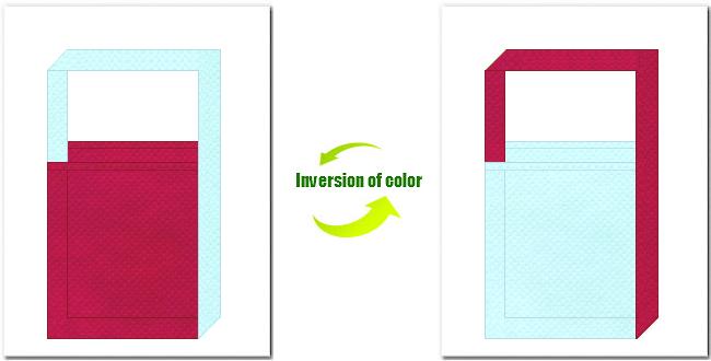 濃ピンク色と水色の不織布ショルダーバッグ