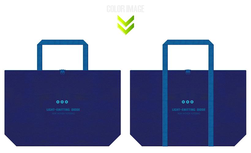明るい紺色と青色の不織布エコバッグのデザイン:LED照明