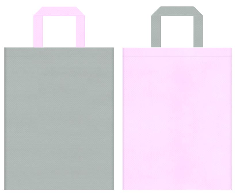 オフィスウェア・事務服・制服のイベントにお奨めの不織布バッグデザイン:グレー色と明るいピンク色のコーディネート