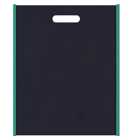 不織布バッグ小判抜き メインカラー青緑色とサブカラー濃紺色の色反転