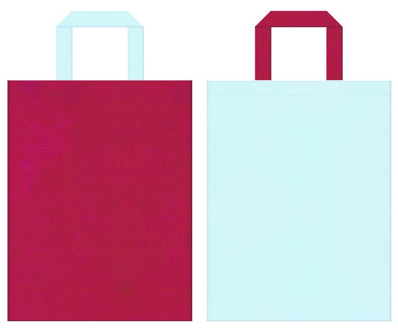 不織布バッグの印刷ロゴ背景レイヤー用デザイン:濃いピンク色と水色のコーディネート