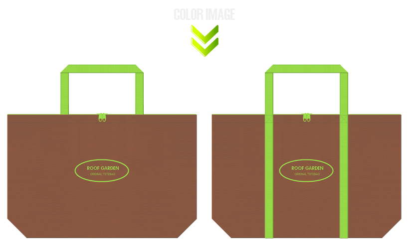 不織布バッグのデザイン:園芸用品のショッピングバッグ