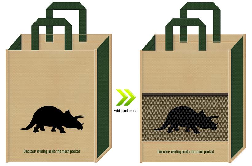 メッシュポケットをつけた不織布バッグのデザイン.1:恐竜・テーマパークのノベルティ