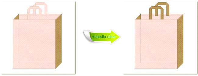 不織布No.26ライトピンクと不織布No.23ブラウンゴールドの組み合わせのトートバッグ