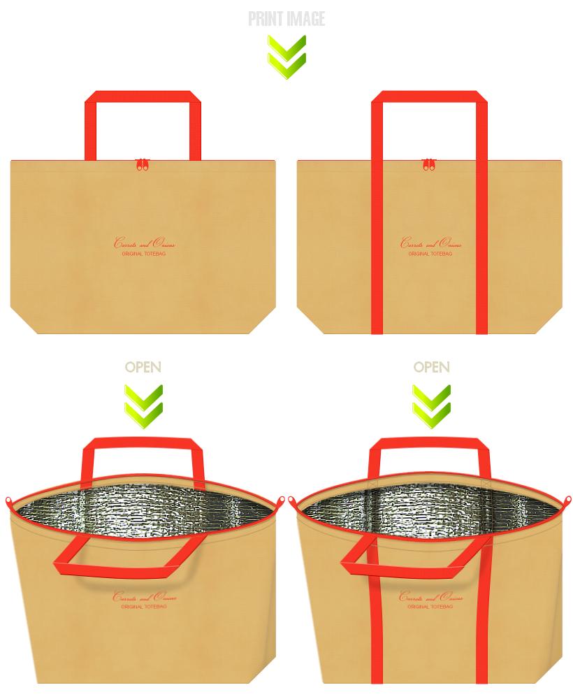薄黄土色とオレンジ色の不織布ショッピングバッグのコーデ:お料理教室のノベルティにお奨めです。