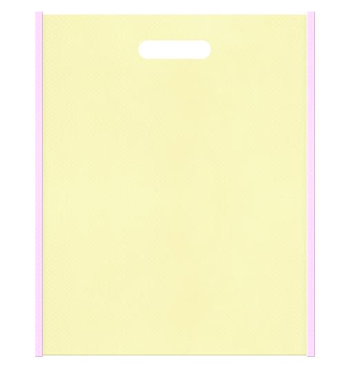 保育・福祉・介護セミナー資料配布用のバッグにお奨めの不織布小判抜き袋デザイン:メインカラー薄黄色、サブカラー明るめのピンク色