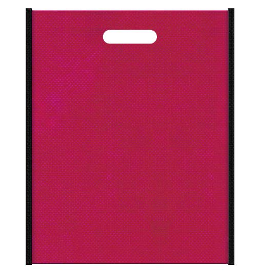 不織布バッグ小判抜き メインカラー黒色とサブカラー濃いピンク色の色反転