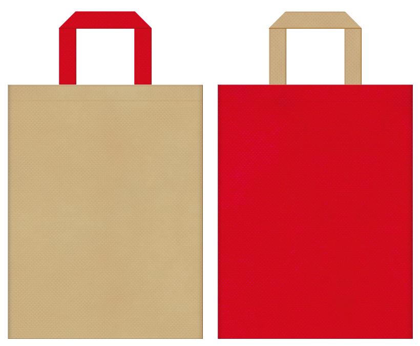 赤鬼・節分・大豆・一合枡・野点傘・茶会・お祭り・和風催事にお奨めの不織布バッグデザイン:カーキ色と紅色のコーディネート